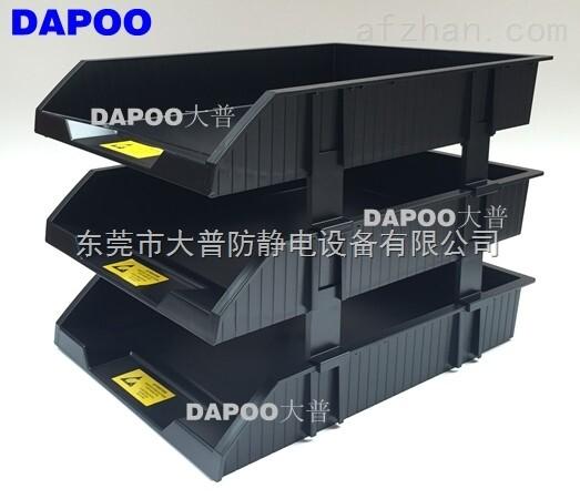 三层防静电文件架