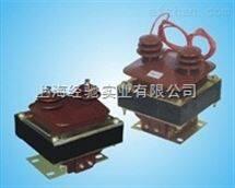 JDZ17-6,JDZ17-3,JDZ17-10 电压互感器