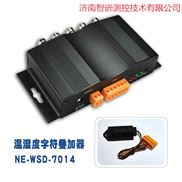 NE-WSD-7014-温湿度动态字符叠加器 恩易