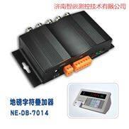 NE-DB-7014-地磅防損字符疊加器 恩易