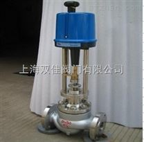 导热油电动调节阀,导热油电动流量阀