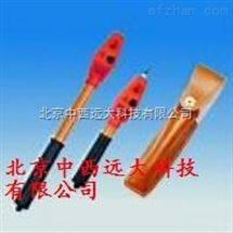 高压验电笔(高低压均可) 型号:SHB7-276SHD库号:M330162