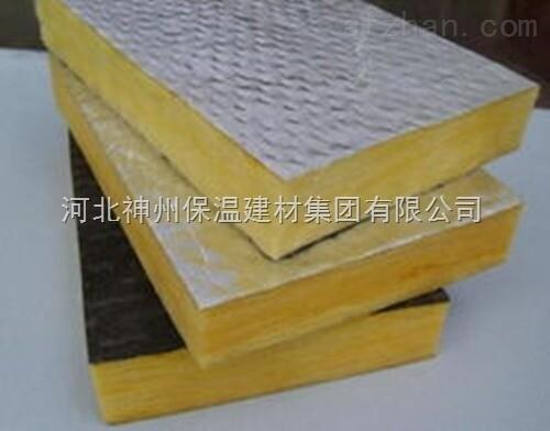 40*46kg铝箔贴面玻璃棉板