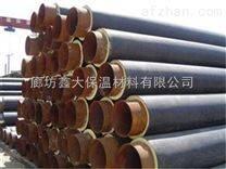 直埋热水预制管道适宜规格及结构