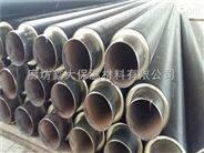 暖气输送管道施工/天津暖气输送管道设计规范