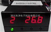 货车轮毂温度红外控制仪