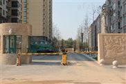 深圳远距离停车场管理系统