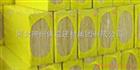 屋面岩棉板//屋面岩棉板规格1000*600