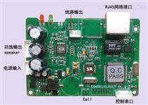 網絡播放器點播終端音頻傳輸模塊(帶功放)