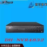 大華 DH-NVR4832 高清數字硬盤錄像機 網絡NVR 數字監控主機