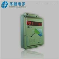北京IC卡淋浴刷卡节水水控机IC卡水表