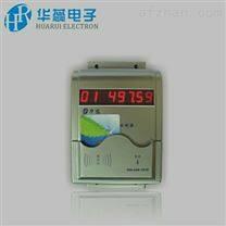 员工浴室插卡IC卡计费水控机洗浴刷卡节水控制器