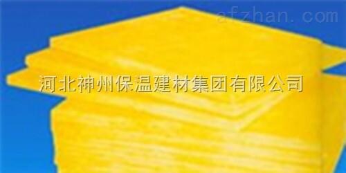 供应北京外墙保温玻璃棉板