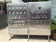 SUS304正品不锈钢防爆动力配电箱|带总开关