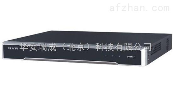 海康威视32路2盘位网络硬盘录像机