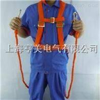 AQD-S双背安全带