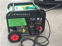 闪威220A汽油发电焊接多功能机