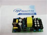 广州专业设计开发360W大功率LED开关电源