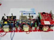 广州专业设计研发12V 20A/30A/50A车载电源 监控开关稳压电源