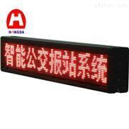 供应公交车LED报站屏