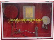 水成膜泡沫消火栓箱(PSG)