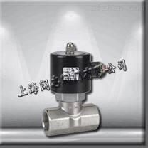 2L-32J不锈钢蒸汽电磁阀