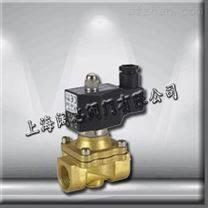 2W-50水用电磁阀