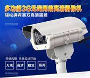 3G摄像头 960P高清超强红外夜视远程监控摄像机