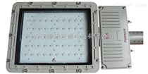 BAM52-01-100W/120wled防爆馬路燈