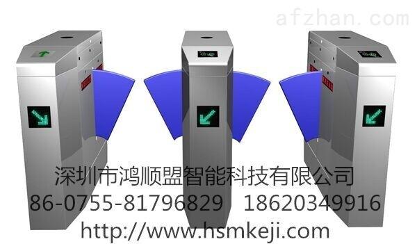 码头电子售票管理系统 公园消费系统方案