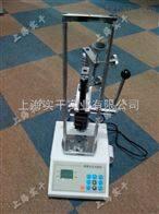 手动弹簧拉压试验机手动弹簧拉压试验机厂家