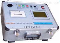供应变压器有载开关测试仪生产厂家