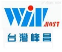 直销WMIP-340 WMIP-350台湾WINMOST峰昌齿轮泵