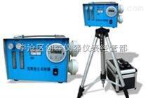 TFC-30S双路粉尘采样器