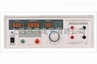 数字接地电阻测试仪PC39A
