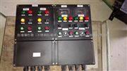 全塑三防控制箱.黑色外壳三防控制箱供