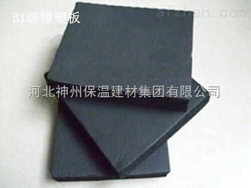 江西橡塑海绵板