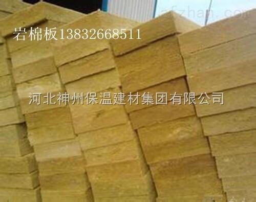 吉林外墙岩棉板幕墙岩棉板屋面岩棉板量大优惠