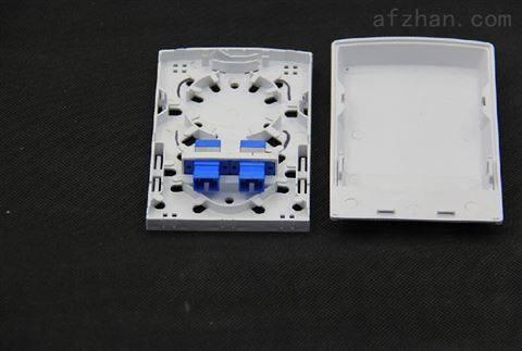24芯室外分纤箱厂家