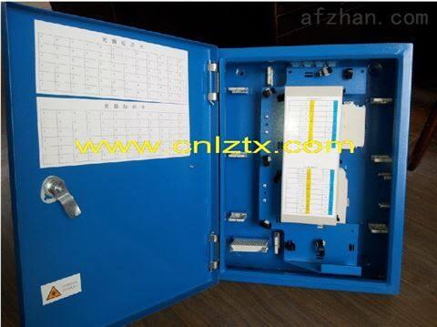 插片式光分路箱、12芯插片式光分路箱