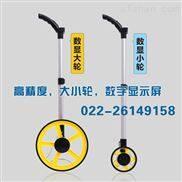 滾輪式測距儀多少錢多少錢