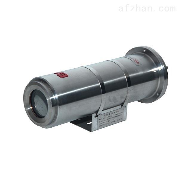优质矿用隔爆型摄像机