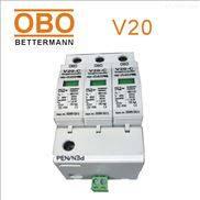 SPD浪涌保护器OBO V20-C/3-FS-VA带遥信3P电源防雷器