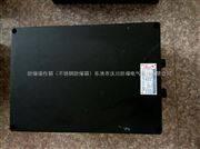 BXK8050全塑防爆防腐设备箱体加工