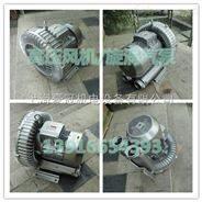 高压吸料风机选型/颗粒体输送专用高压风机参数