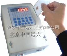 DT2 电压监测仪(挂式) 型号:ZXKJ-DT2-G库号:M1774
