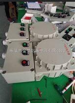 BXQ系列防爆动力(电磁)起动箱