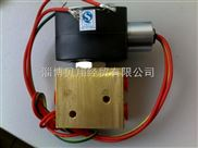 ASCO电磁阀-NF8327B001 230/50