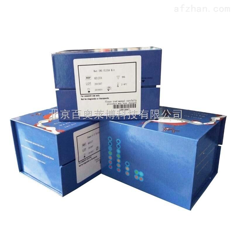 elisa方法检测ige试剂盒