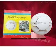 烟雾探测器,独立烟雾探测器